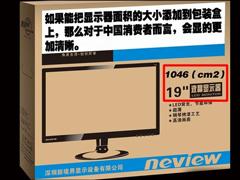 屏幕尺寸怎么算?如何计算显示器尺寸?