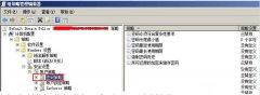 取消Windows 2008定期更换密码功能