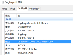 CF穿越火线显示错误14001找不到bugtrap.dll如何解决?