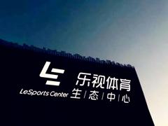 乐视体育衰落早有预兆?马云、王思聪竟提前减持了股权