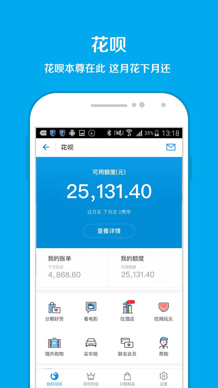 支付宝钱包 v10.0.20.080124
