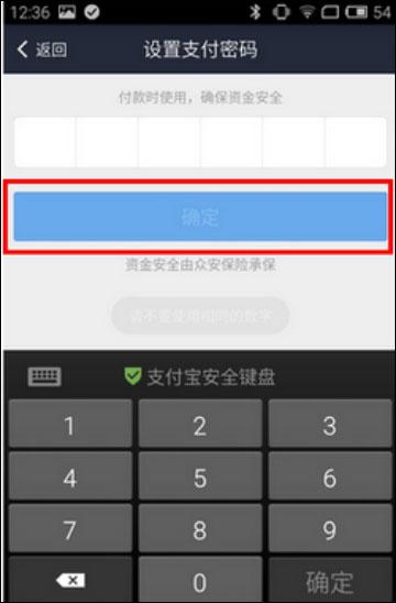 支付宝 v10.0.20.080124