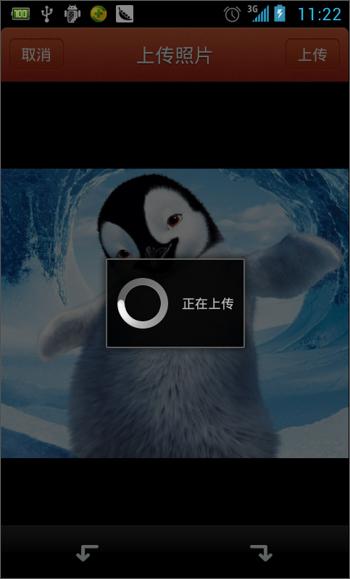 唱吧 v8.2.6