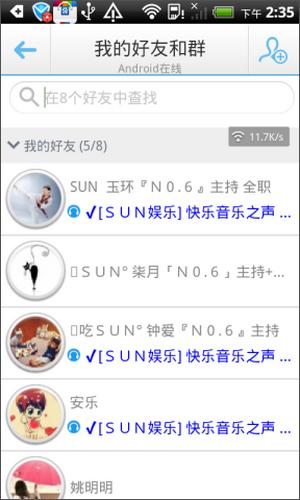 YY v6.6.6