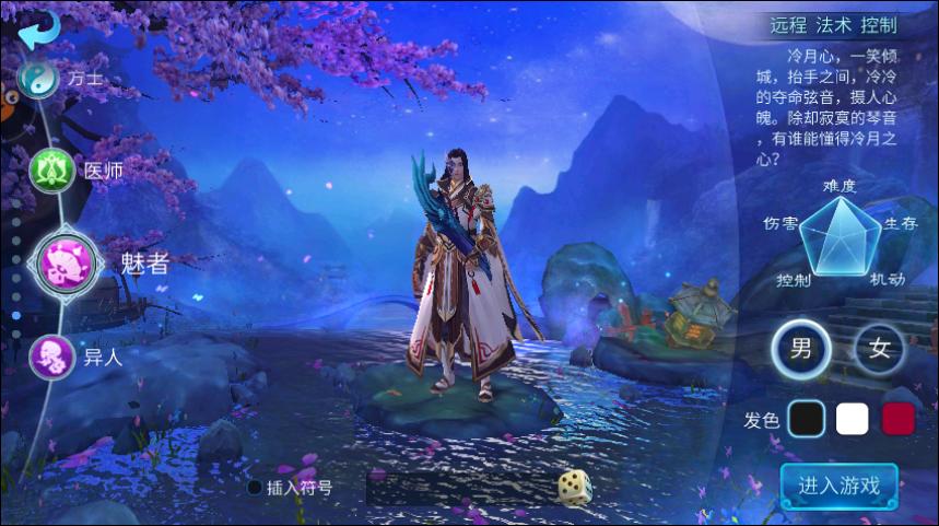 倩女幽魂-零门槛全民争霸赛 v1.2.6