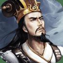 大皇帝OL-三国群英战