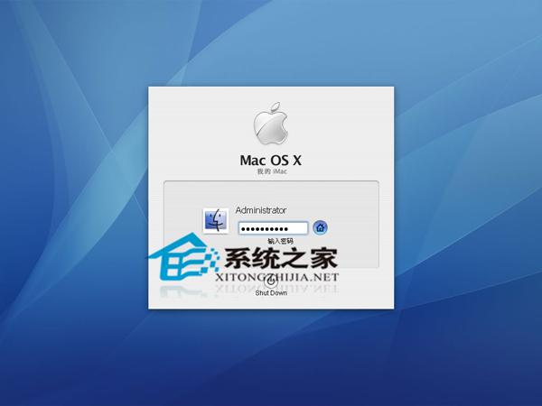 MAC系统Dock程序右键上的记录怎么清除?