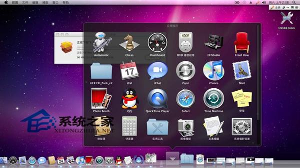 通过命令行重启Mac的技巧