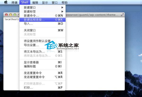 MAC OS X如何设置SSH远程访问的快捷方式