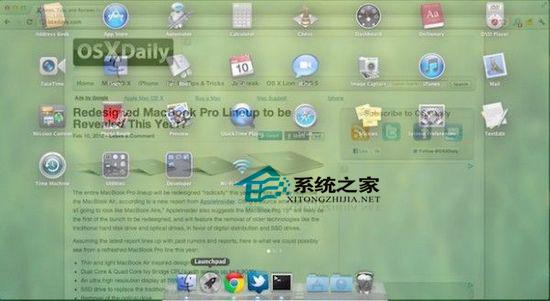 MAC OS X Lion下如何关闭Launchpad淡入淡出效果