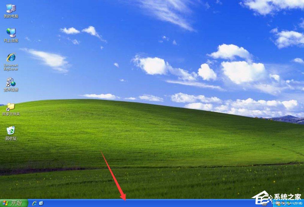 XP任务栏不见了怎么办?