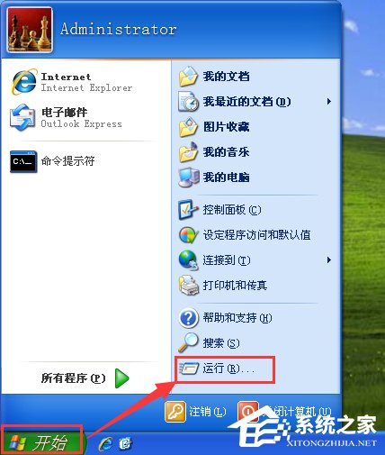 WinXP电脑硬盘温度过高怎么办?