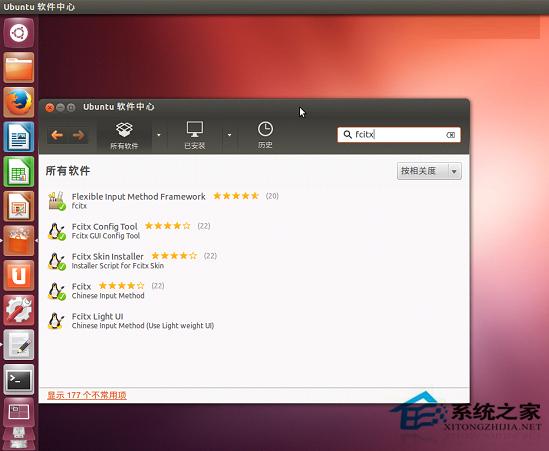 Ubuntu程序窗口中更改关闭/最大化/最小化按钮位置的方法