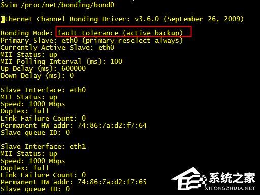 linux系统查看硬件信息的方法