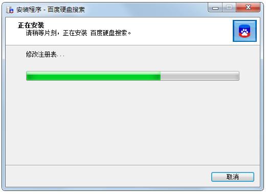 百度硬盘搜索 V2.7.1.0