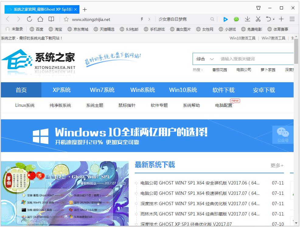 QQ浏览器 V9.6.211371 正式版