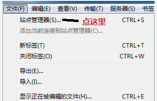 FileZilla(FTP客户端) V3.27.0 中文版
