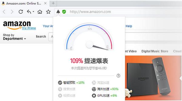 百度浏览器 V8.7.5000.4962