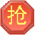 http://xt.ganbi.cc/d/file/96kaifa/201708191931/51-161209102919302.jpg