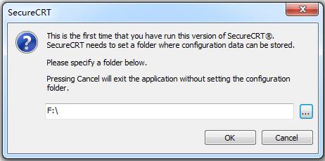 SecureCRT(终端模拟器) V7.2.5.550 破解版