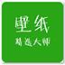 http://xt.ganbi.cc/d/file/96kaifa/201708201110/51-1FQ4120554319.jpg