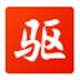 http://xt.ganbi.cc/d/file/96kaifa/201708201111/56-160330100644204.jpg