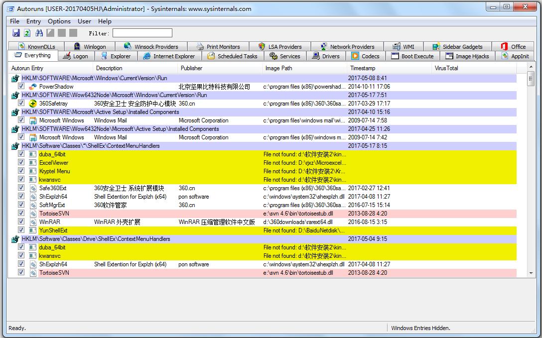 启动项目管理工具(Autoruns) V13.71 绿色英文版