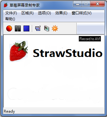 红草莓屏幕录制专家 V2.1.0