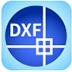 迅捷DWG转DXF软件 V1.0