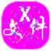 http://xt.ganbi.cc/d/file/96kaifa/201708201613/66-1F410104423H4.jpg