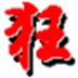 http://xt.ganbi.cc/d/file/96kaifa/201708201616/70-1F21FU425158.jpg