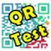 QRCodeTest(二维码生成工具) V1.0 绿色版