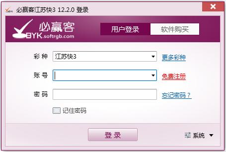 必赢客江苏快3 V12.2.0