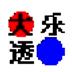 http://xt.ganbi.cc/d/file/96kaifa/201708201626/52-141230160155409.jpg