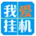 http://xt.ganbi.cc/d/file/96kaifa/201708201630/51-1F60F9514TK.jpg