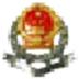 http://xt.ganbi.cc/d/file/96kaifa/201708201637/51-16112515461X20.jpg