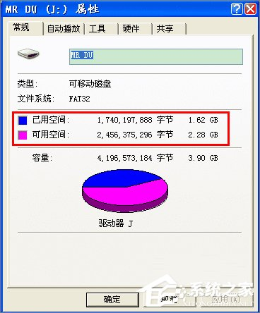 U盘检测技巧:XP系统如何检测U盘是否为缩水盘?