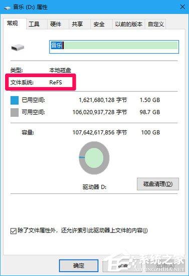 Win10 16257如何升级为最高端版本Win10 Pro for Workstations?