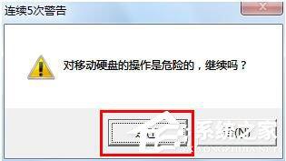 U盘提示格式化怎么办?U盘提示格式化的解决方法