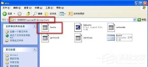 WinXP不同网段共享打印机怎么连接?