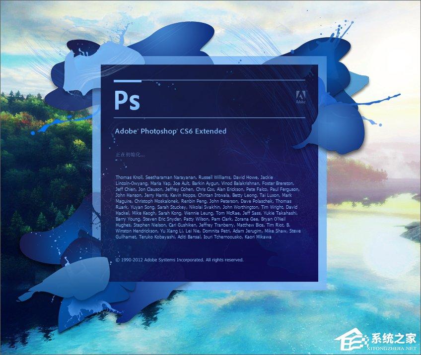 PS滤镜怎么安装?PS滤镜放在哪个文件夹中?