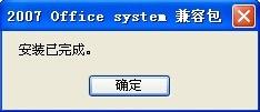 PPTX格式文件怎么打开?
