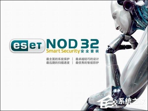 ESET NOD32最新用户名和密码大汇总