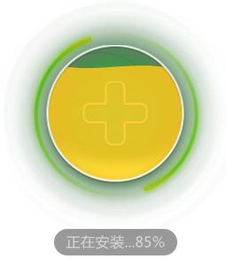 360安全卫士离线救灾版 V11.2.0.2001