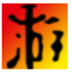 http://xt.ganbi.cc/d/file/96kaifa/201708201751/51-1F420135640557.jpg
