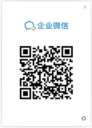 企业微信 V2.2.0.1234 电脑版