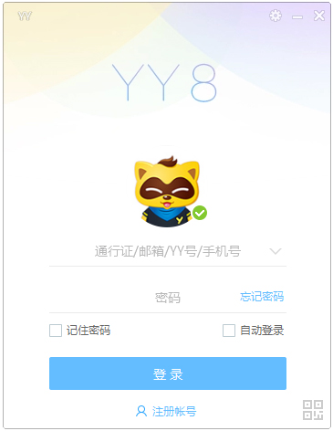 YY语音(歪歪语音) V8.25.0.1