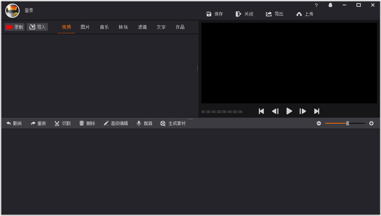 拍大师 V7.1.1.0