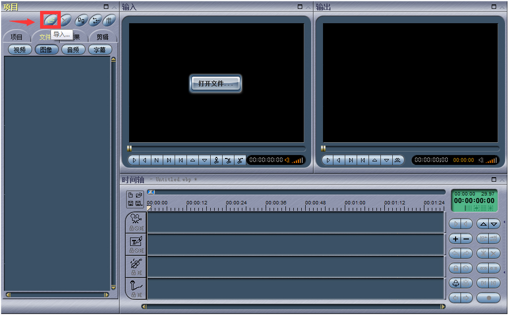 电影魔方(mpeg video wizard dvd) V4.0.4.113 破解版