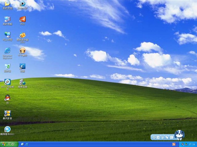 华硕电脑笔记本 台式机预装系统V2011